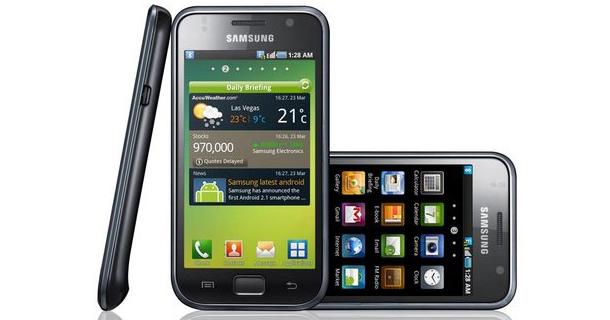 SamsungI9000