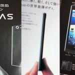 NEC představil nejtenčí smartphone