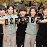 Samsung slaví 1 million prodaných Galaxy S II v Jižní Koreji
