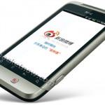 HTC Salsa se bude prodávat i v Číně, ale bez tlačítka Facebook