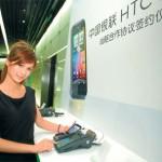 HTC připravuje svůj první telefon s podporou NFC