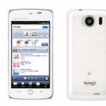V Japonsku se bude prodávat Yahoo Phone s Androidem