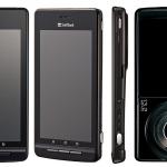 "Panasonic oznámil ""fotomobil"" Lumix Phone 101P"