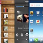 Baidu oznámil vlastní operační systém postavený na Androidu