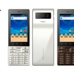Smart Bar – telefon klasické konstrukce s Androidem