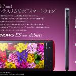 Nejtenčím smartphonem na světě se může pochlubit Fujitsu