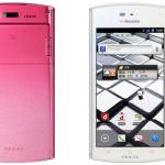 Tenký, voděodolný a výborně vybavený smartphone NEC ES N-05 pro japonský trh