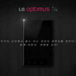 LG Optimus Vu nabídne 5″ displej s poměrem stran 4:3