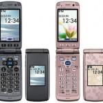 Fujitsu chystá telefon s Androidem pro seniory