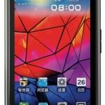 Motorola RAZR MAXX se začíná prodávat i na trzích mimo USA