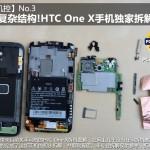 Podívejte se, jak vypadá rozebrané HTC One X