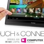 ViewSonic představí 22″ tablet s Androidem 4.0 ICS