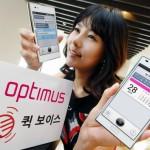 LG představilo vlastního hlasového asistenta Quick Voice, konkurenci pro Siri a S-Voice