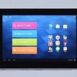 NEC LifeTouch L – dvojice tabletů pro firmy i běžné uživatele