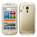 Fujitsu přestavilo smartphone pro seniory