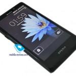 Sony LT30p Mint se bude prodávat pod názvem Xperia T