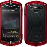 Casio G'zOne TYPE-L – další odolný smartphone s Androidem