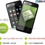 ZTE představilo čtyřjádrový smartphone za tři tisíce