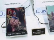 japan_display_lcd