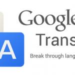 Překladač Google dostal aktualizaci