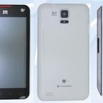 ZTE chystá levný pětipalcový smartphone