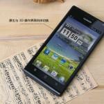 Huawei Ascend P2: nejtenčí smartphone bude mít 5″ displej a 3000mAh baterii