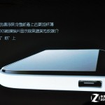 ZTE Grand S: nové fotky jsou na světě