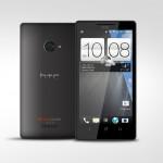 HTC M7 (ne)překvapí vysokou cenou. Na pulty obchodů se dostane už v březnu