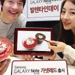 Samsung Galaxy Note 10.1 ve valentýnském