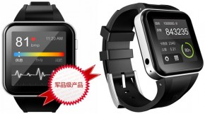 GEAK-Smartwatch