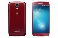 Galaxy S4 Aurora Red AT&T