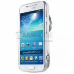 Samsung Galaxy S4 Zoom na prvním uniklém obrázku