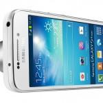 Samsung Galaxy S4 Zoom představen