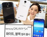 Samsung Galaxy S4 LTE Advanced 2