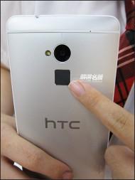 HTC One Max last leak 11
