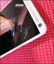 HTC One Max last leak 13