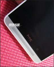 HTC One Max last leak 3