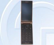 Samsung W2014 (1)