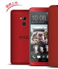 HTC One Max red leak