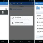 Aktualizace Dropboxu přináší možnost sdílet složky