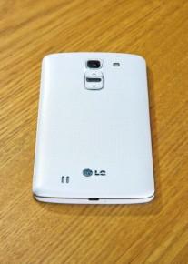 LG G pro 2 leak1
