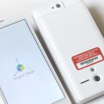 Lenovo vyvíji první smartphone s tzv. Projectem Tango