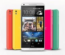 HTC-Desire-816-yellow-pink-2