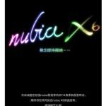 ZTE Nubia X6 bude představena ve stejný den jako nové HTC One