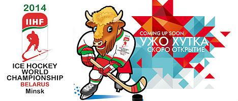 MS hokej Belorusko