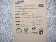 Galaxy S5_03