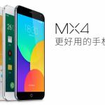 Meizu chce v tomto roce prodat přes 20 milionů smartphonů