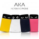 Telefon AKA od LG umí vyjadřovat emoce