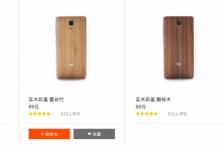 """Svoje Xiaomi Mi4 nově můžete vybavit slušivým """"dřevěným"""" krytem"""