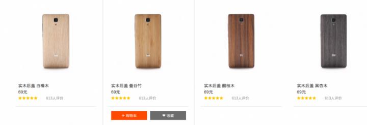 xiaomi-mi4-wood